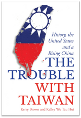 The Trouble with Taiwan bk cvr