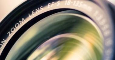 Camera lens cropped